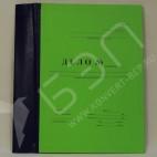 Папка архивная без клапанов в бумаге, с гребнем и бумвиниле 4