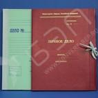 Папки архивные для документов